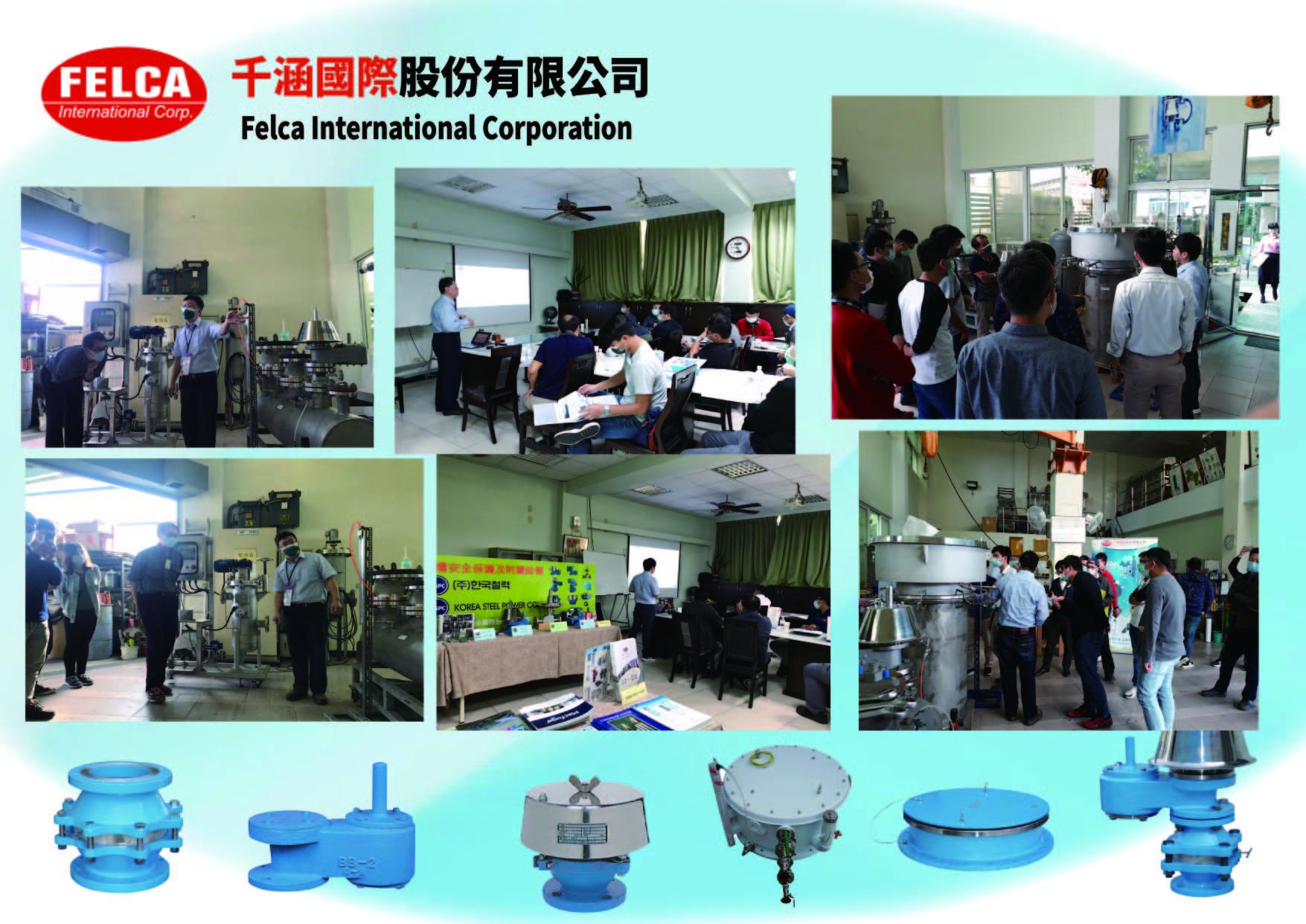 儲槽安全保護及附屬設備品介紹及技術研討會