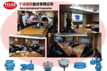長興材料-KSPC儲槽安全保護及附屬設備品介紹說明會